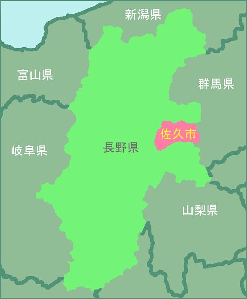 http://www.sakukankou.jp/%E4%BD%90%E4%B9%85%E5%B8%82%E3%80%80%E5%9C%B0%E5%8B%A2%E5%9B%B3.png