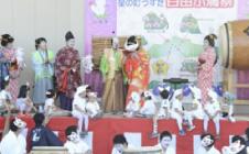 小満祭(5月第3日曜日)