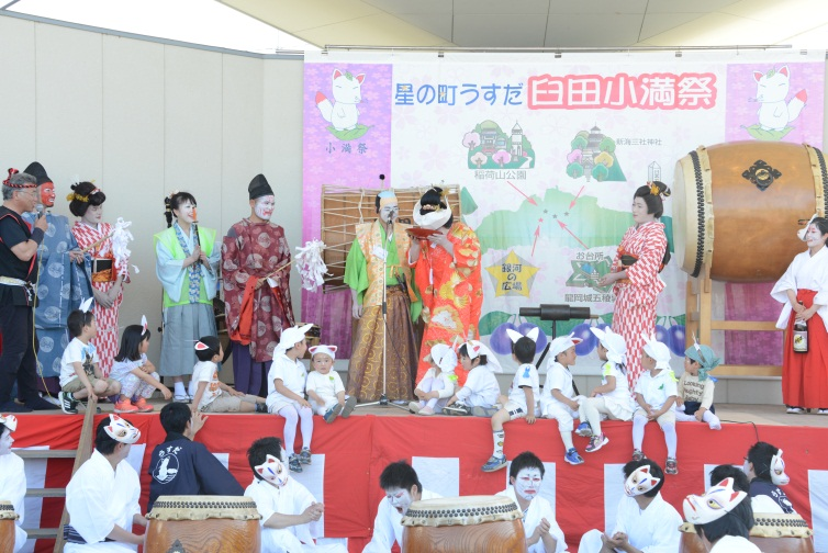 http://www.sakukankou.jp/MT/mtblog/event/komansai.jpg