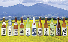 http://www.sakukankou.jp/MT/mtblog/food/imgs/%E5%9C%B0%E9%85%92.jpg