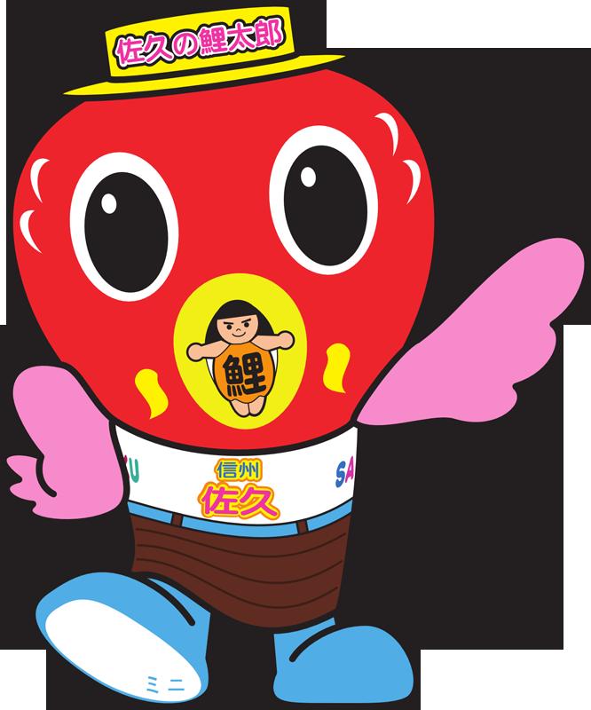 http://www.sakukankou.jp/MT/mtblog/info/%E9%AF%89%E5%A4%AA%E9%83%8E%E3%83%9F%E3%83%8B%E3%82%A4%E3%83%A9%E3%82%B9%E3%83%88re.png