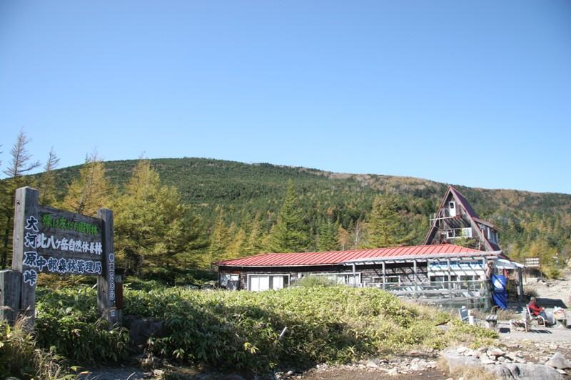 http://www.sakukankou.jp/MT/mtblog/sightseeing/%E5%A4%A7%E6%B2%B3%E5%8E%9F%E5%B3%A0.jpg