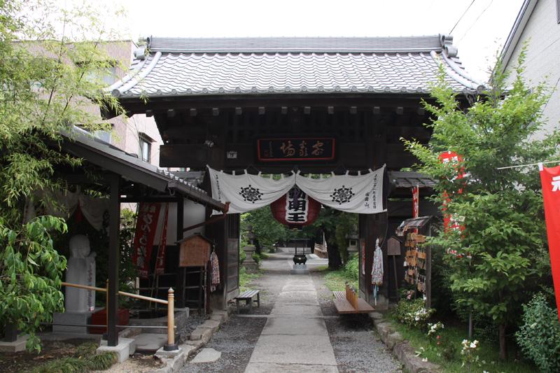 http://www.sakukankou.jp/MT/mtblog/sightseeing/041re.jpg