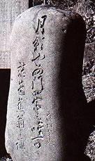 http://www.sakukankou.jp/MT/mtblog/sightseeing/assets_c/2015/01/sekihi01-thumb-300x505-407.jpg
