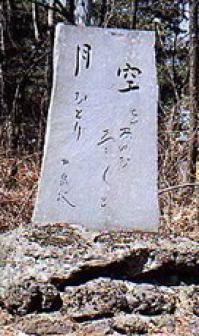 sekihi02.jpgのサムネイル画像