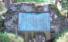 島崎藤村詩碑