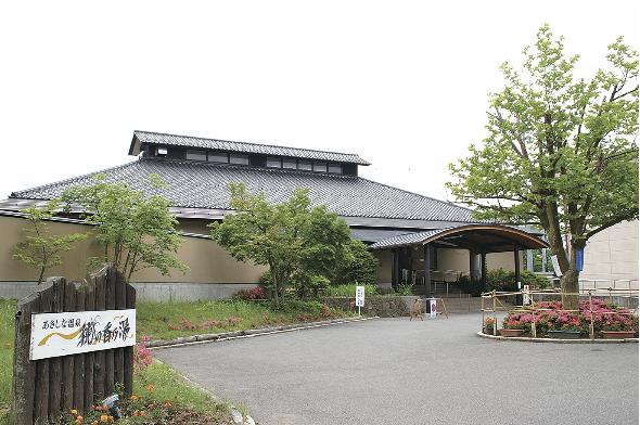 http://www.sakukankou.jp/MT/mtblog/spa/%E7%A9%82%E3%81%AE%E9%A6%99.jpeg