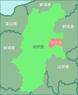 佐久市 地勢図.png