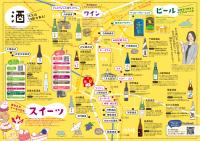 7(校了)分割 地図面_01.png