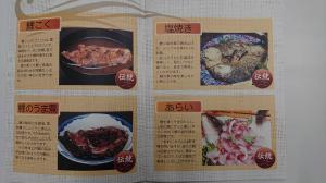 http://www.sakukankou.jp/food/assets_c/2019/11/DSC_0500_cleaned-thumb-300xauto-4476.jpg