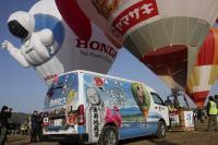 23 【入選】 熱気球に沸く(村上祥子).JPGのサムネイル画像