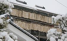 矢島の凍み豆腐