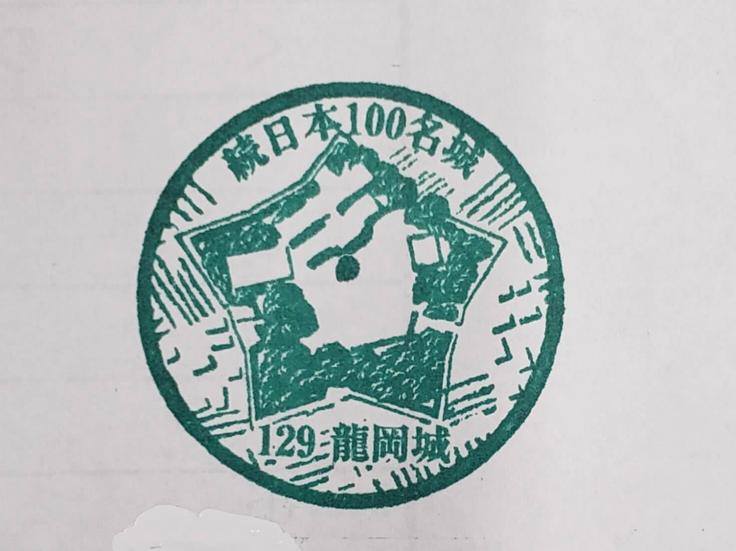 http://www.sakukankou.jp/sightseeing/1594732046955_cleaned.jpg