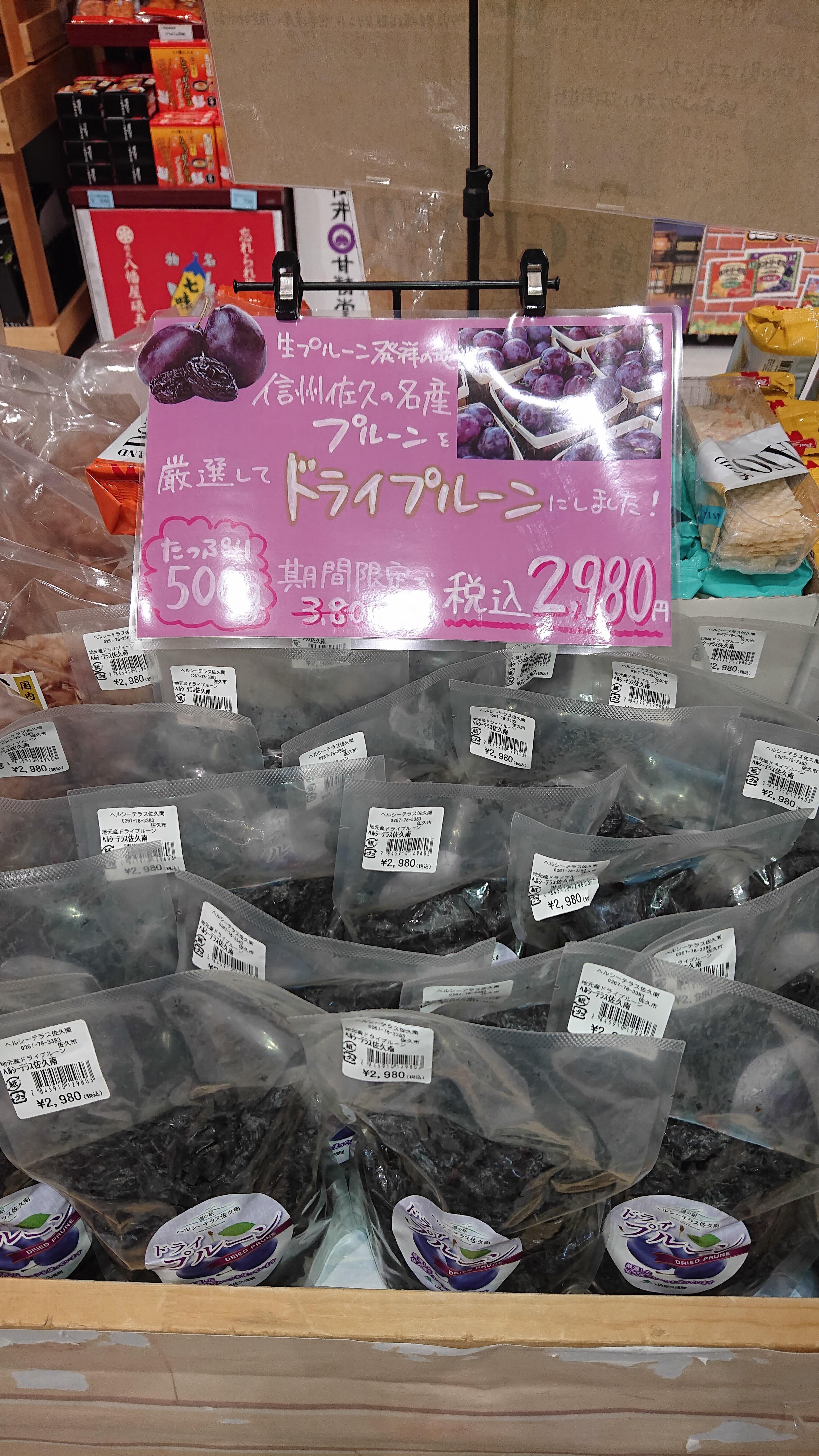 http://www.sakukankou.jp/sightseeing/DSC_2088_cleaned.jpg