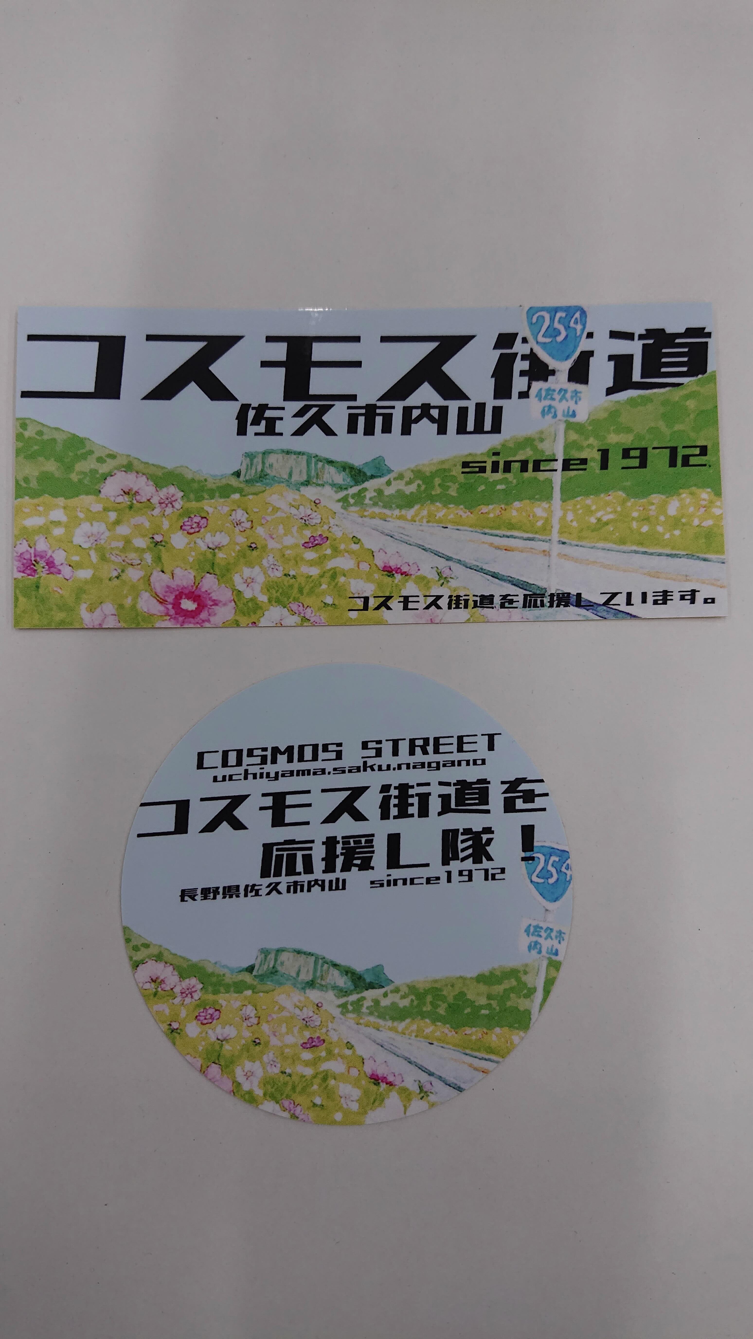 http://www.sakukankou.jp/sightseeing/DSC_2204_cleaned.jpg