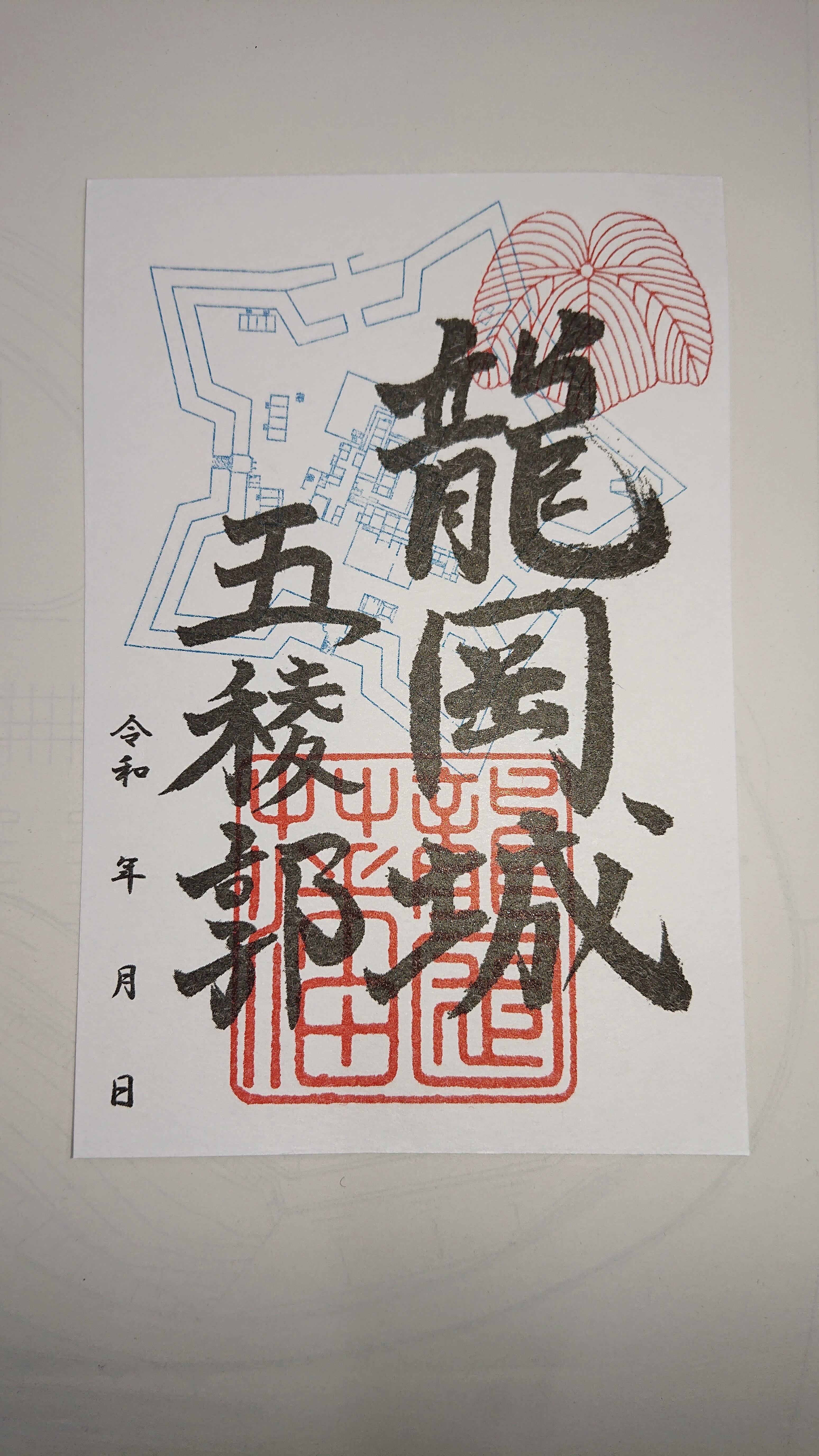 http://www.sakukankou.jp/sightseeing/DSC_3308_cleaned.jpg