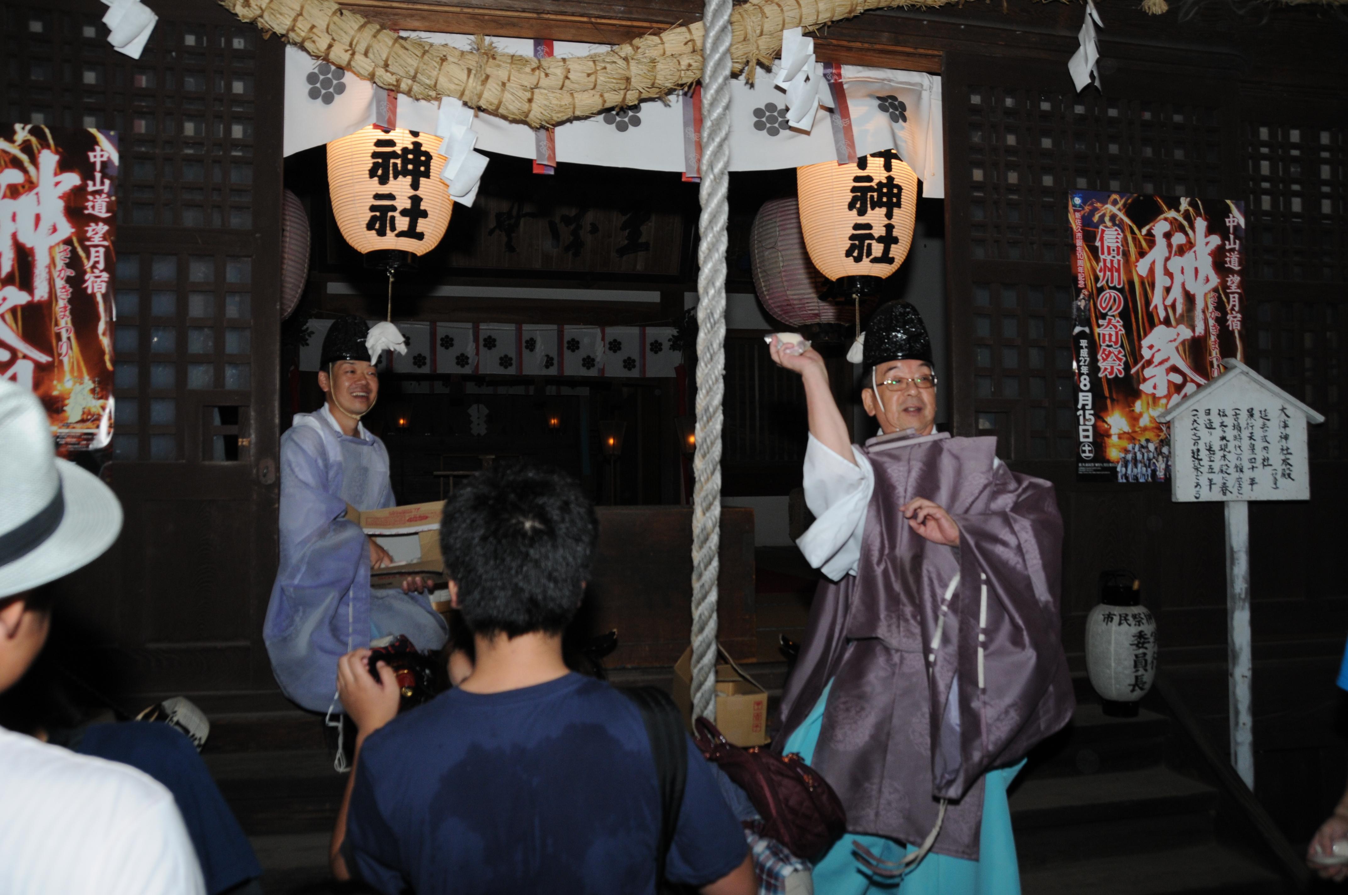 http://www.sakukankou.jp/sightseeing/DSC_6513.JPG