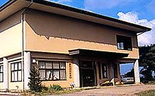 五郎兵衛記念館