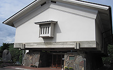 天来記念館