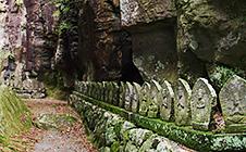 閼伽流山と明泉寺