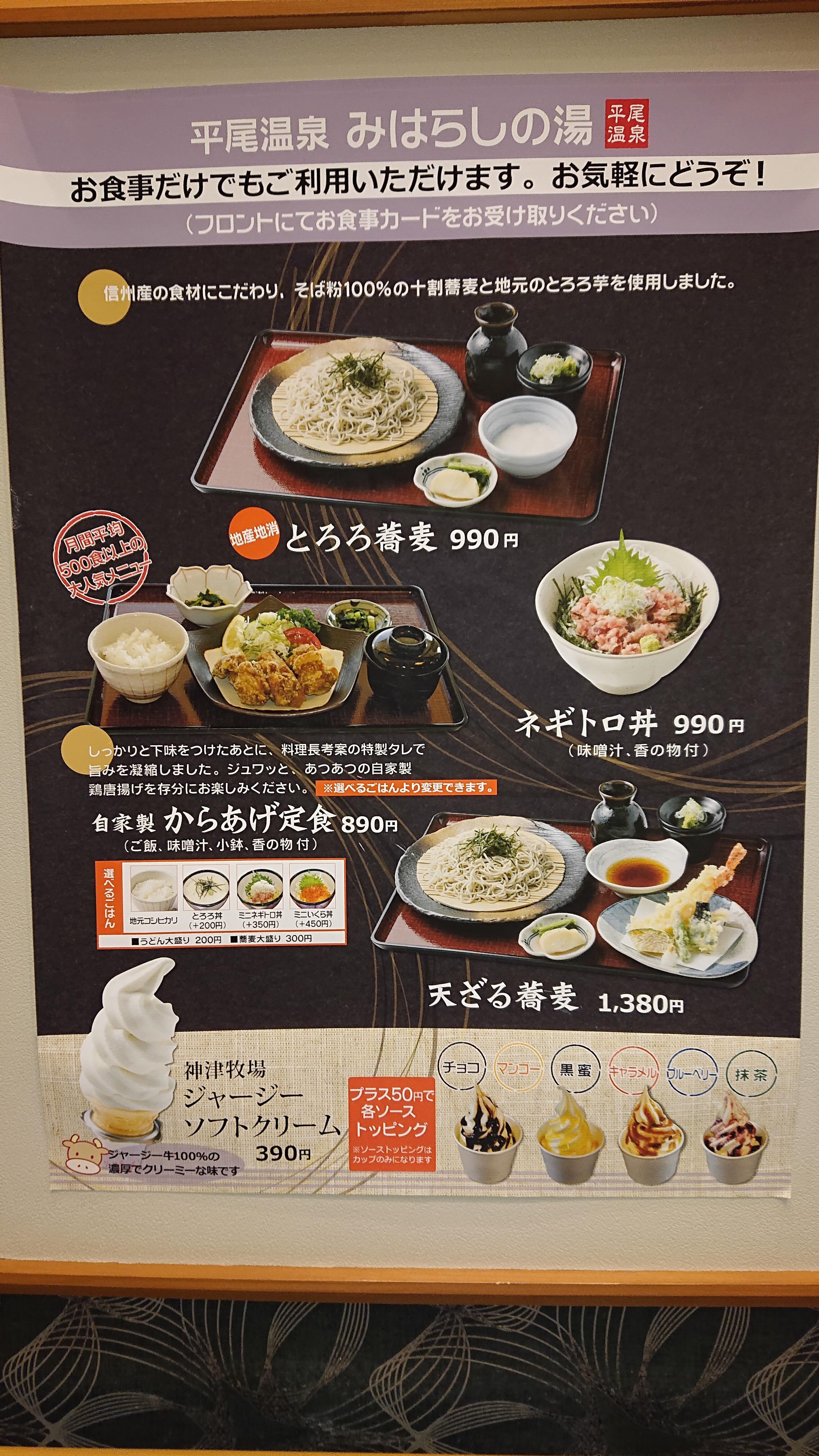 http://www.sakukankou.jp/spa/DSC_3223_cleaned.jpg