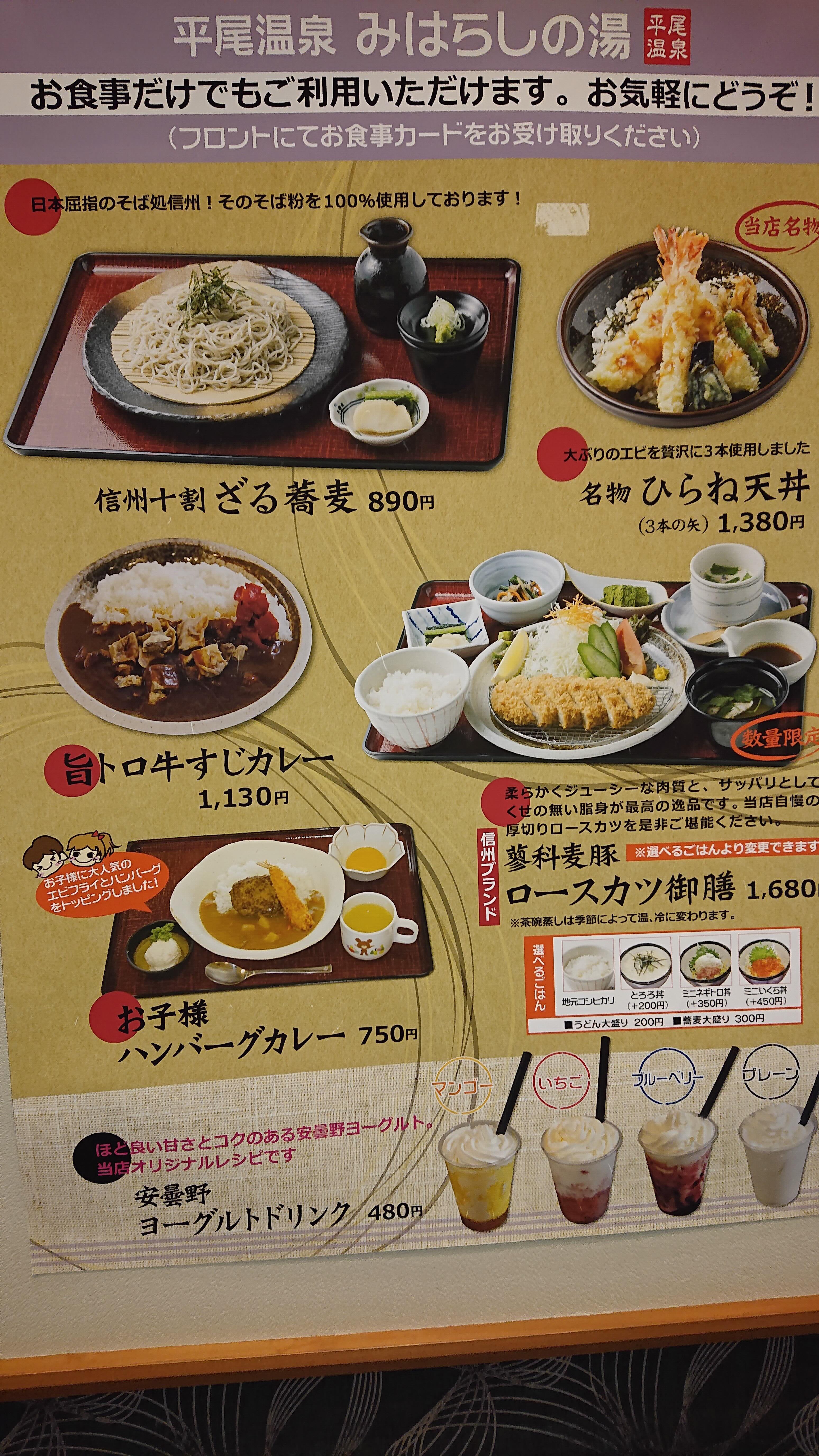 http://www.sakukankou.jp/spa/DSC_3225_cleaned.jpg