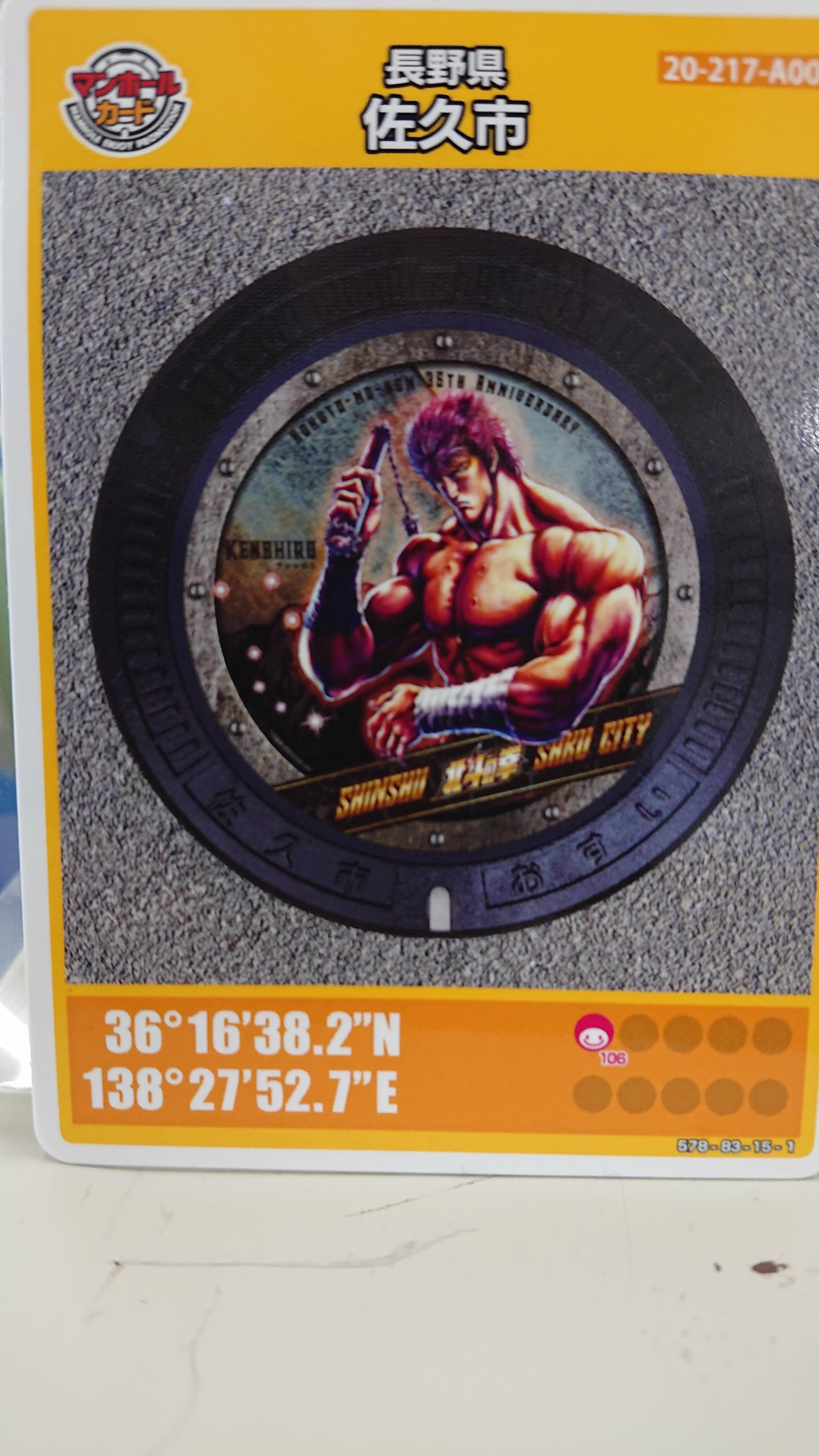 http://www.sakukankou.jp/topics/DSC_2571_cleaned.jpg
