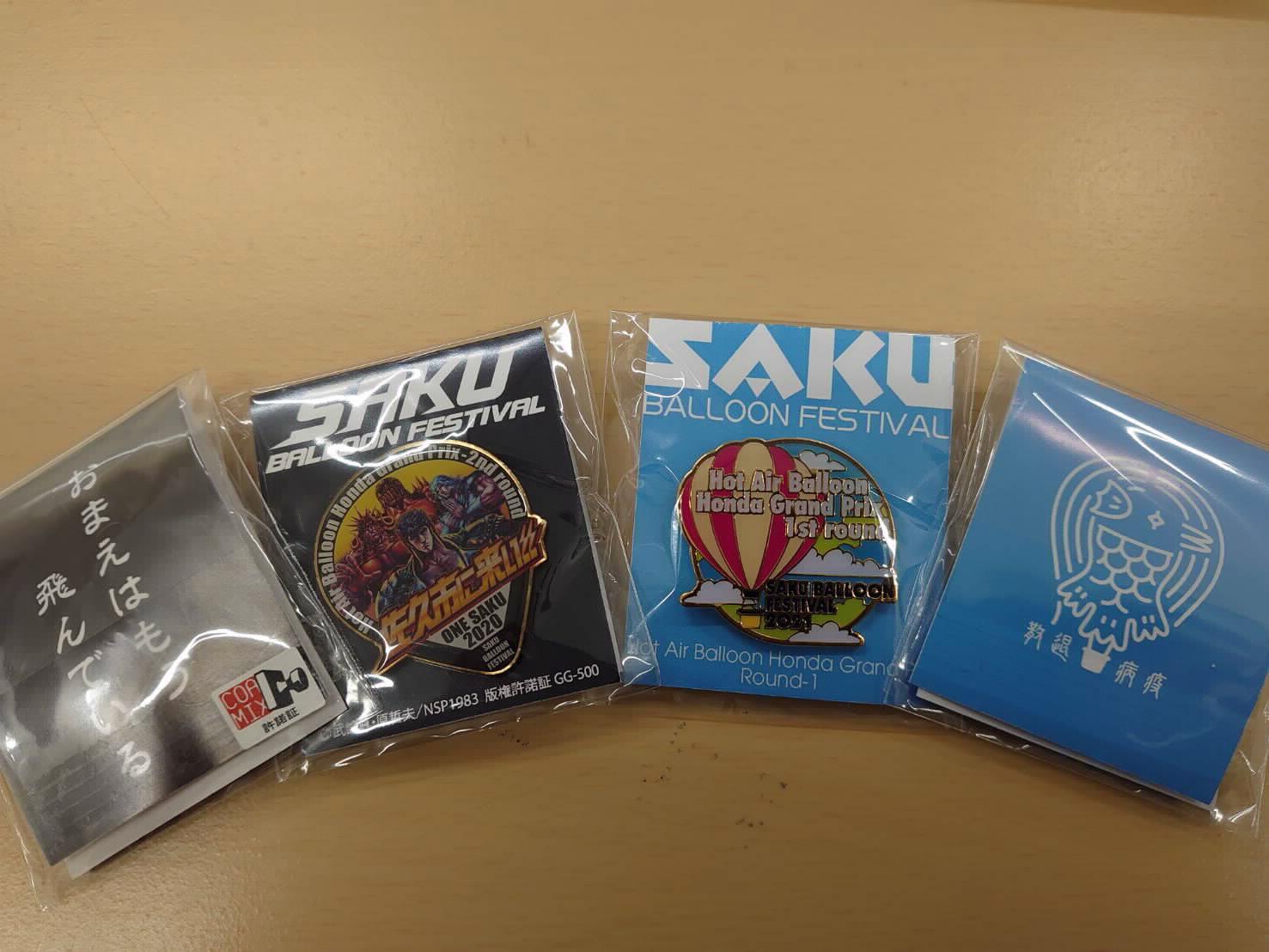 http://www.sakukankou.jp/topics/IMG_8337.cleaned.jpg