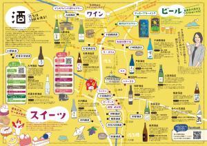 sake20174(master)_01.jpg