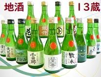 酒-thumb-300x228-5251[1].png