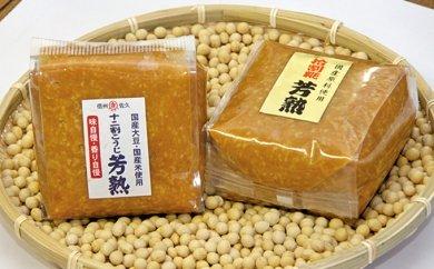 http://www.sakukankou.jp/topics/pd_fa29bb650cc9ed48701540b01af986f8514bb1dc.jpg