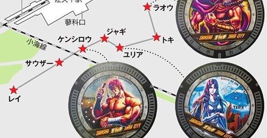 http://www.sakukankou.jp/topics/safe_image.jpg